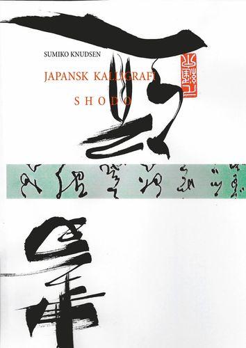 Japansk Kalligrafi