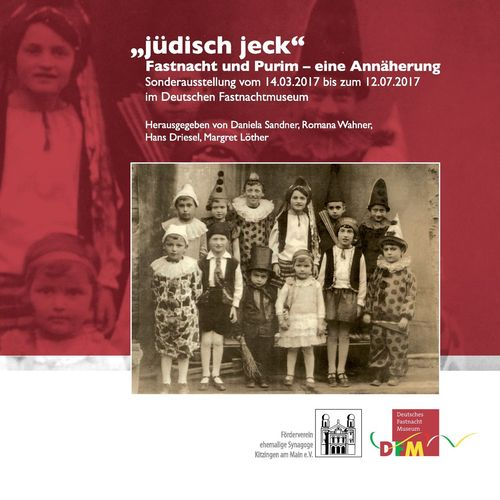 jüdisch jeck