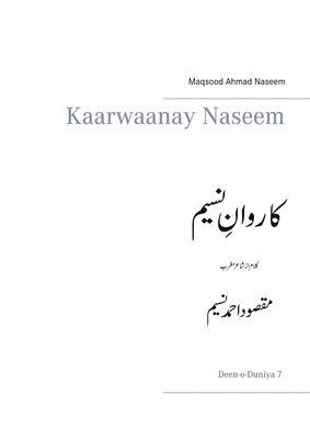 Kaarwaanay Naseem
