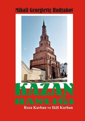 Kazan Hanligi, Tatarlar