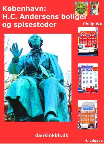 København: H.C. Andersens boliger og spisesteder