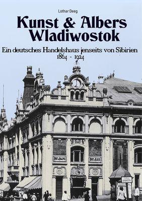 Kunst & Albers Wladiwostok