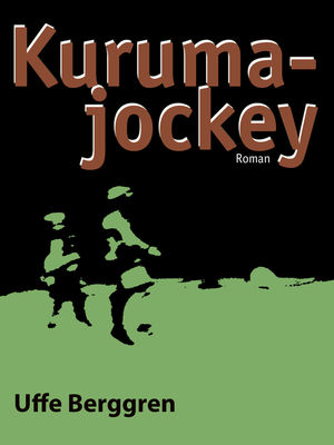 Kuruma-jockey