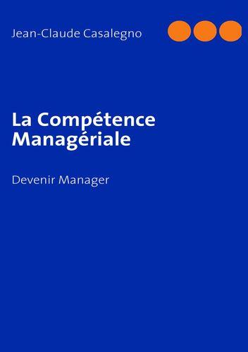 La Compétence Managériale