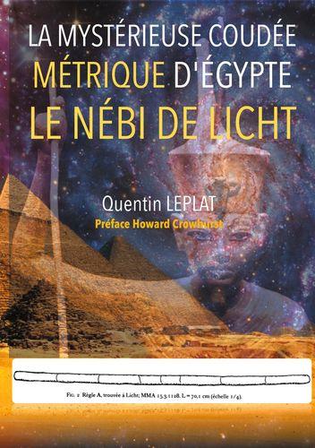 La Mytérieuse coudée métrique d'Egypte