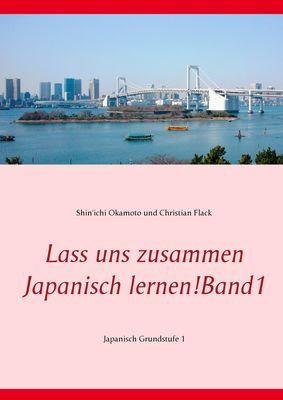 Lass uns zusammen Japanisch lernen!   Band 1