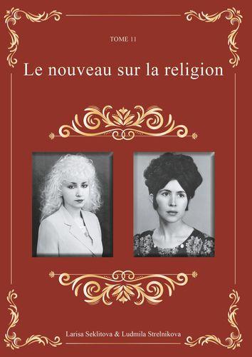 Le nouveau sur la religion