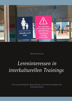 Lerninteressen in interkulturellen Trainings