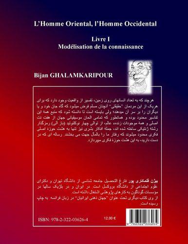 L'Homme Oriental, l'Homme Occidental (en persan 2)