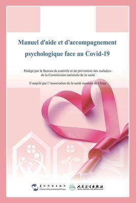 Manuel aide et accompagnement psychologique face au Covid19