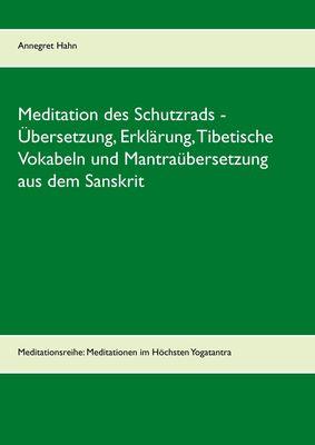 Meditation des Schutzrads - Übersetzung, Erklärung, Tibetische Vokabeln und Mantraübersetzung aus dem Sanskrit