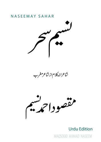 Naseemay Sahar