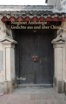 Ningboer Anthologie