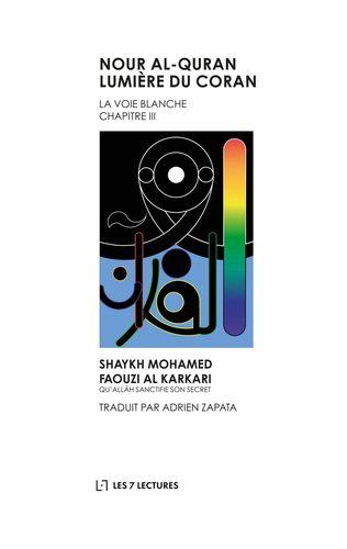 Nour al-Quran Lumière du Coran