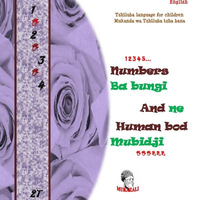 Numbers ba bungi and ne human body mubidji  new edition