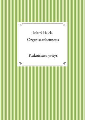 Organisaatiorunous