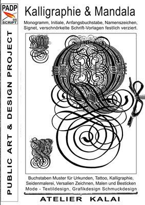 PADP-Script 005: Kalligraphie und Mandala
