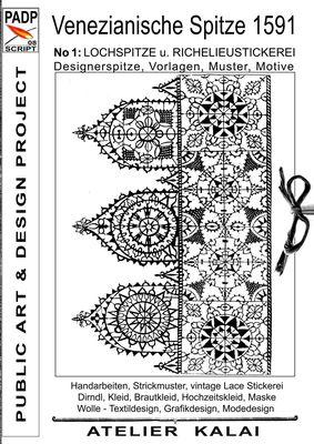 PADP-Script 008:  Venezianische Spitze 1591 No.1