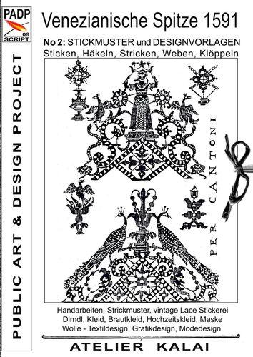 PADP-Script 009: Venezianische Spitze 1591 No.2