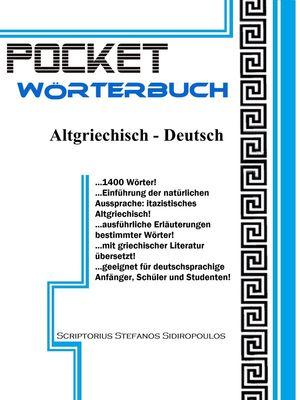 POCKET Wörterbuch