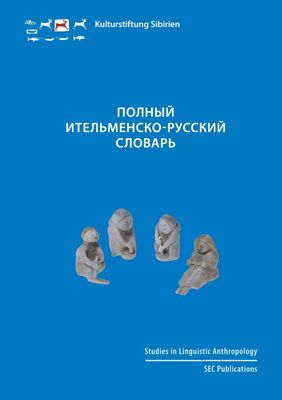 Polnyj itel'mensko-russkij slovar'
