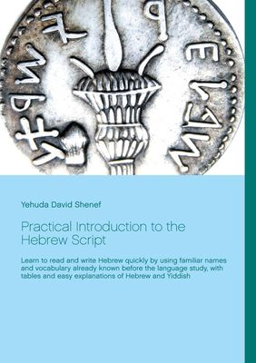 Practical Introduction to the Hebrew Script