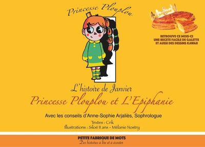 Princesse Plouplou et l'Epiphanie