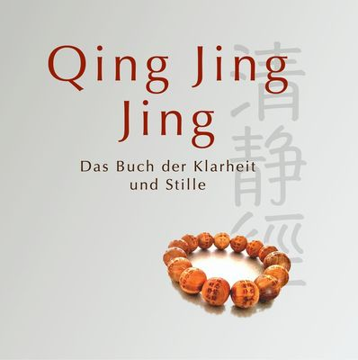 Qing Jing Jing