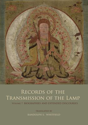Records of the Transmission of the Lamp