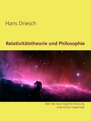 Relativitätstheorie und Philosophie