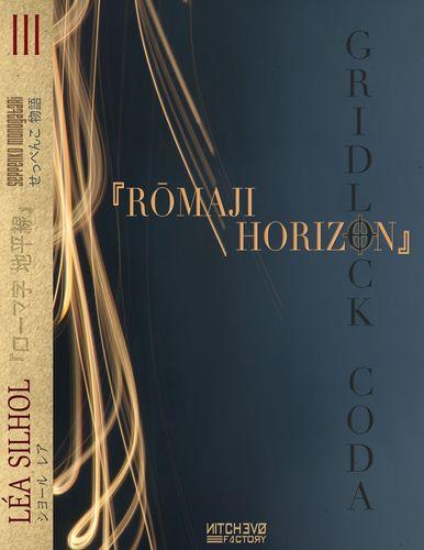 Romaji Horizon