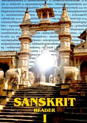 Sanskrit Reader 1