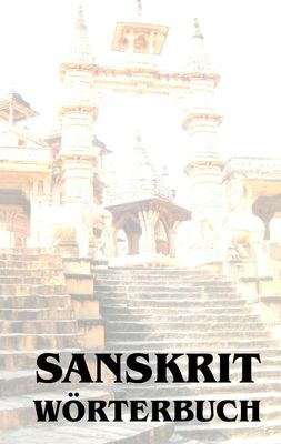 Sanskrit Wörterbuch