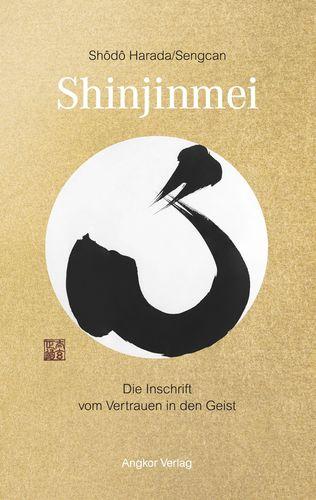 Shinjinmei/Xinxinming