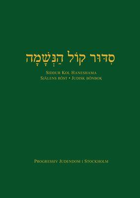 SIDDUR Kol Haneshama. Judisk bönbok