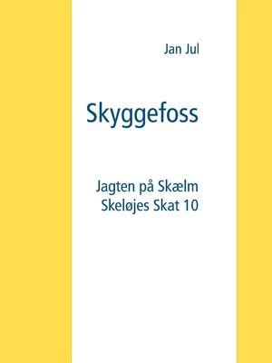 Skyggefoss