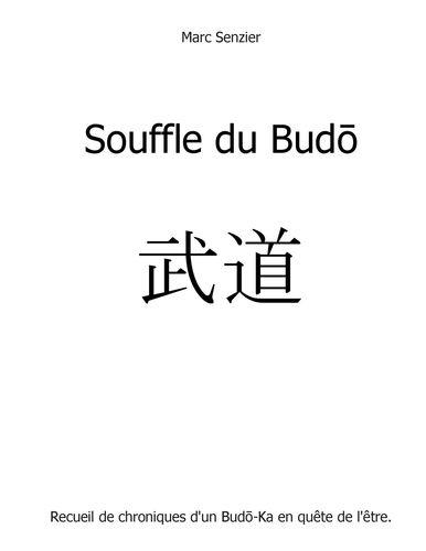 Souffle du Budō