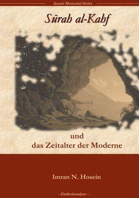 Surah Al-Kahf und das Zeitalter der Moderne