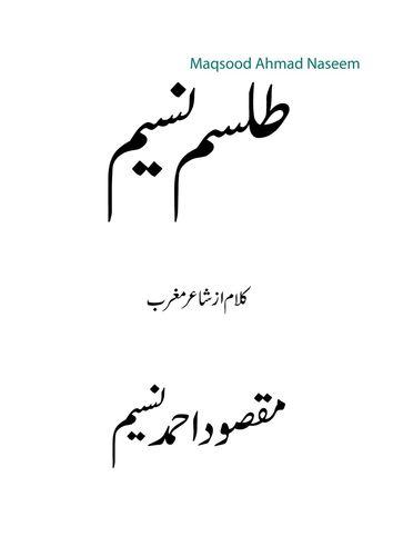 Talismay Naseem
