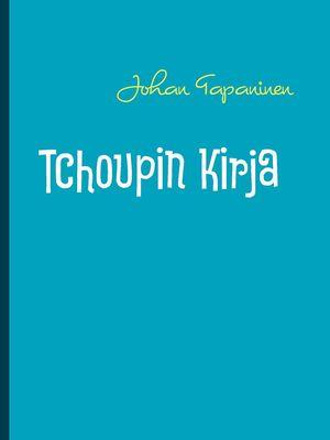 Tchoupin Kirja