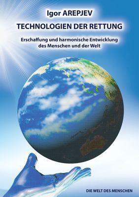 """Technologien der Rettung"" Buch 4"