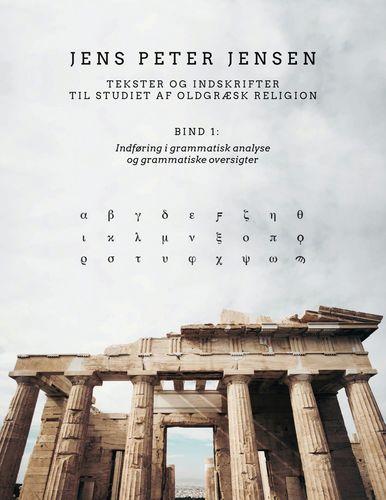 Tekster og indskrifter til studiet af oldgræsk religion