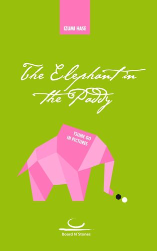 The Elephant in the Paddy