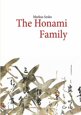 The Honami Family