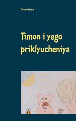 Timon i yego priklyucheniya