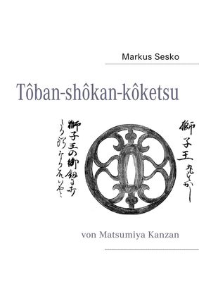 Tôban-shôkan-kôketsu