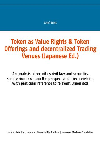 Token as Value Rights & Token Offerings and decentralized Trading Venues (Japanese)