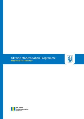 Ukraine Modernisation Programme