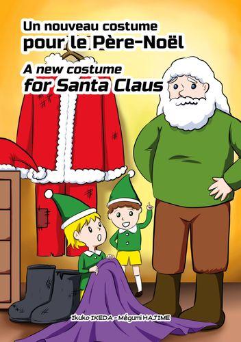 Un nouveau costume pour le Père Noël