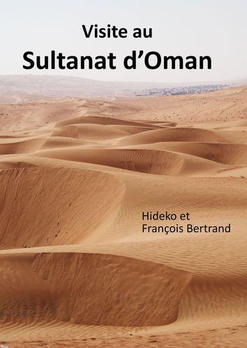 Visite au Sultanat d'Oman